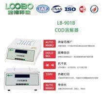 LB-901BCOD快速消解器