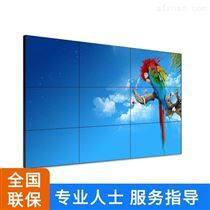 46/49/55/65寸3.5mm液晶拼接led大屏幕