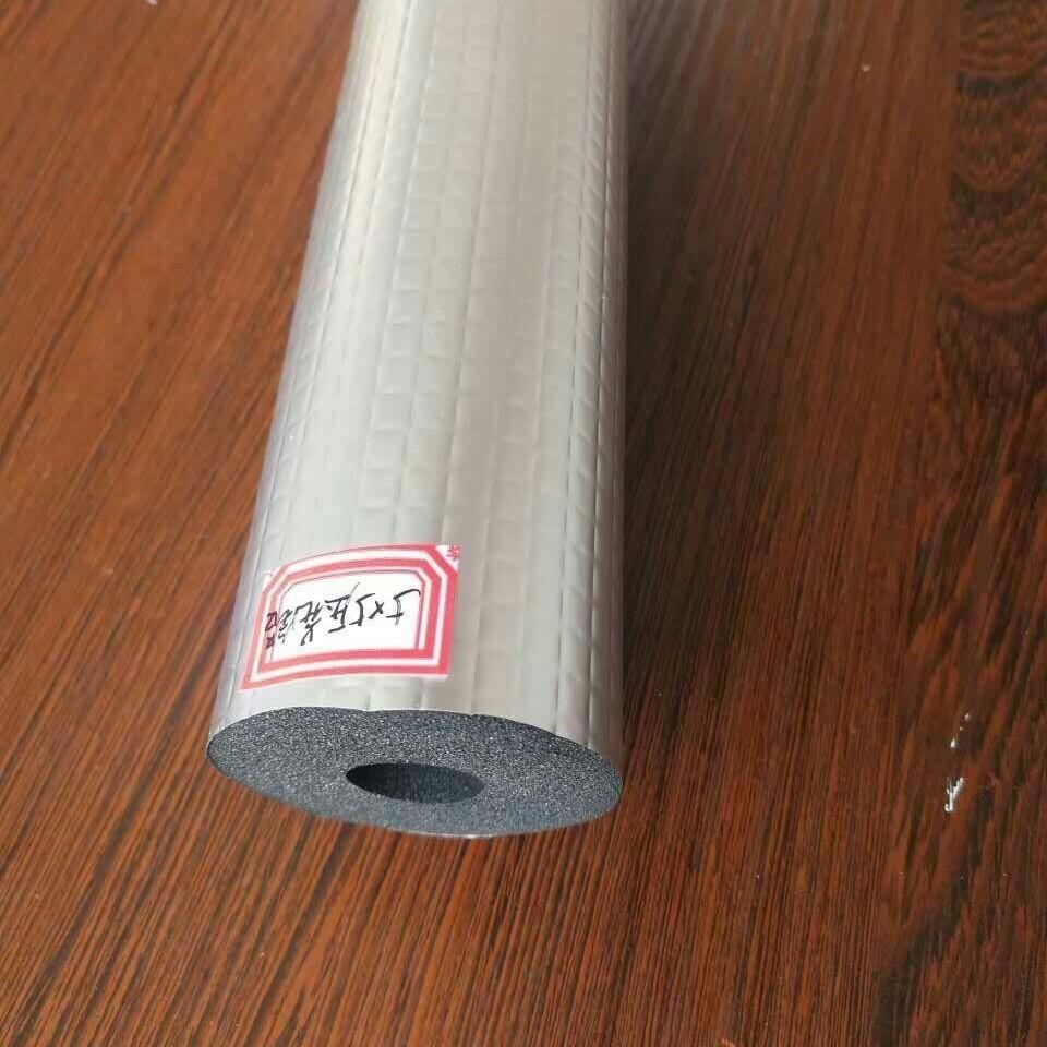 25*30mm铝箔保温管