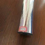 阻燃B1級108*20mm隔音鋁箔橡塑管