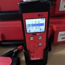 德国ESDERS SIGI全量程手持燃气管道泄漏检测仪