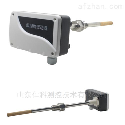 管道式超高温温湿度变送器模拟量型