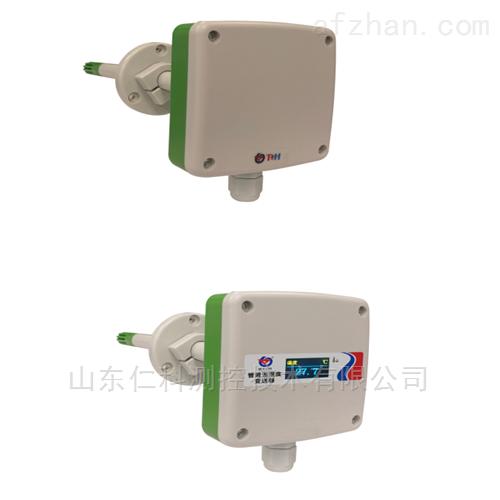 485型管道式温湿度变送器