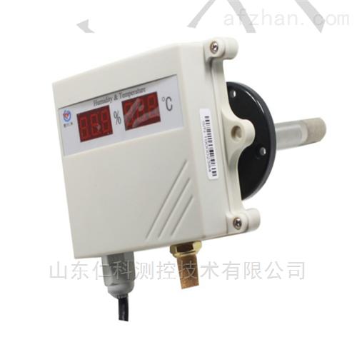 数显管道式温湿度变送器485型