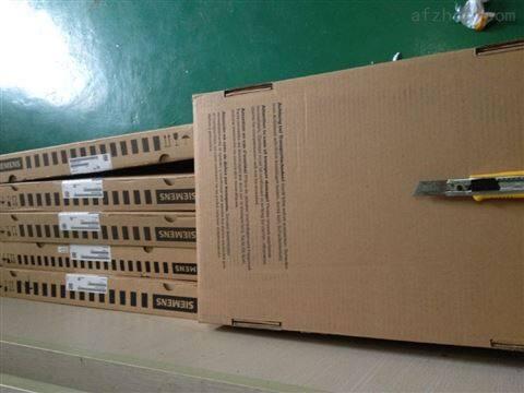 西门子HMI TP1200精智面板触摸屏6aV2124
