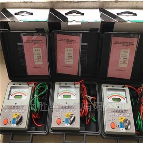 GD2550A绝缘电阻测试仪(数字式)