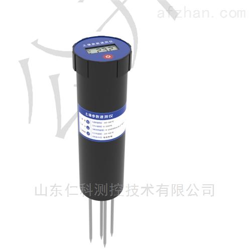 土壤参数速测仪传感器