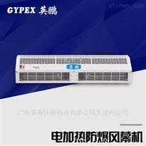 杭州電加熱防爆風幕機