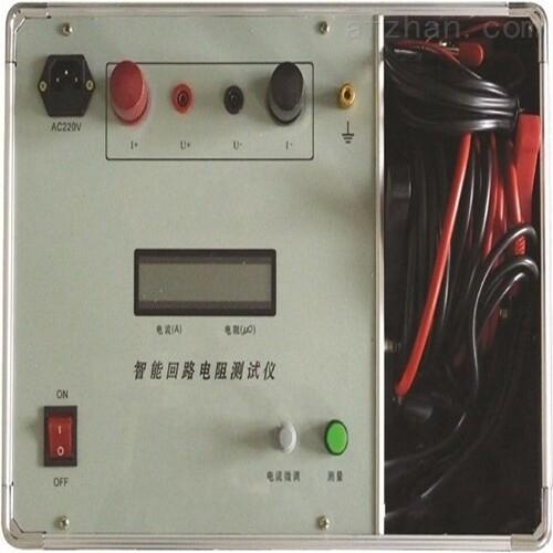 智能回路电阻测试仪厂商直销
