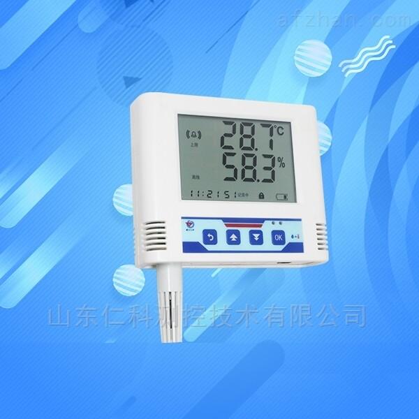 温湿度变送器POE以太网型RJ45网口