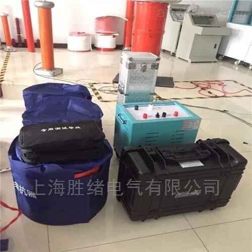 YGCX2858变频串联谐振试验装置