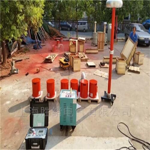 工频(串、并联)谐振耐压试验装置