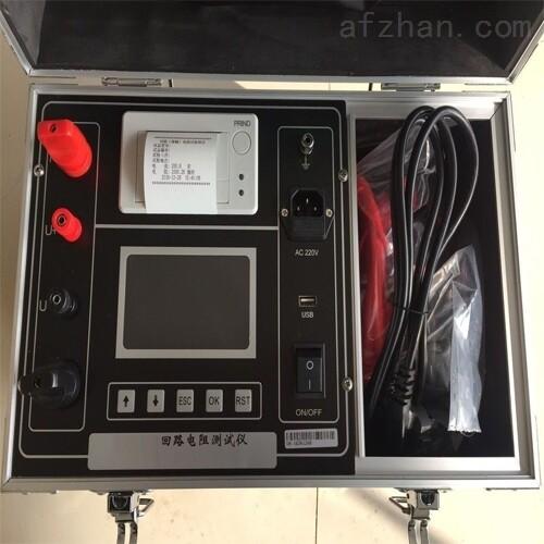 智能回路电阻测试仪质量保障