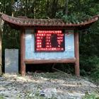 古竹林负氧离子监测系统