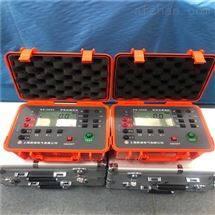 SX-3050防雷检测仪器-毫欧表