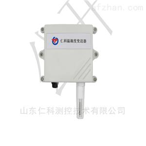 建大仁科温湿度变送器NB型