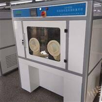 LB-800S半自动恒温恒湿称重系统