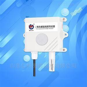 二氧化碳CO2传感器变送器采集器 485