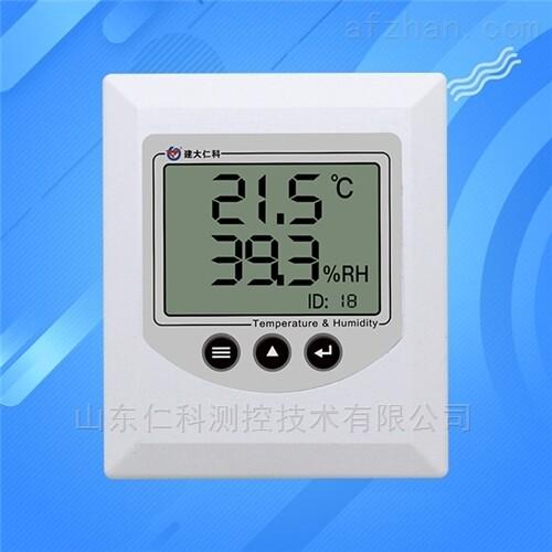 吸顶温湿度变送器传感器rs485高精度档案馆