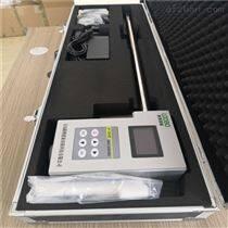 LB-7025一体式油烟检测仪