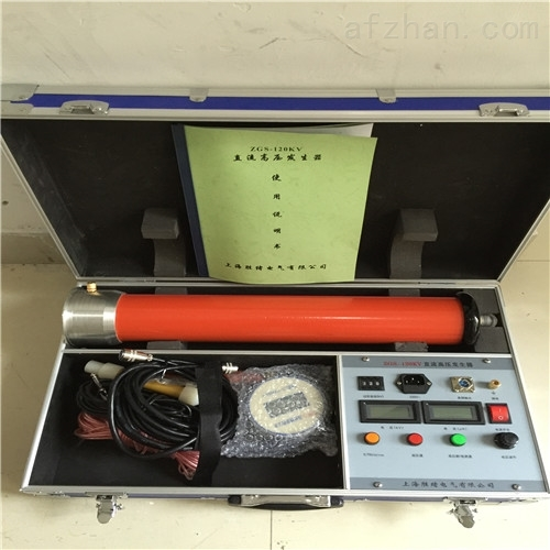YHZF-200KV 高压发生器