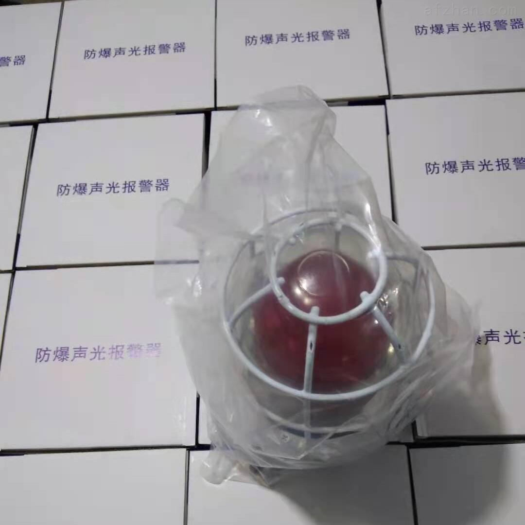 检测设备防爆声光报警器