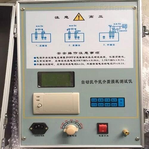 抗干扰介质损耗测试仪原厂销售
