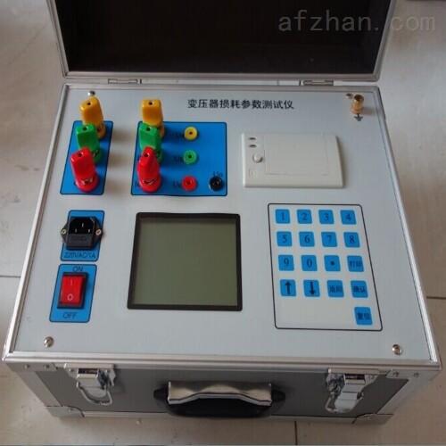 多功能变压器损耗参数测试仪