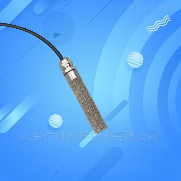 温湿度传感器变送器RS485采集器