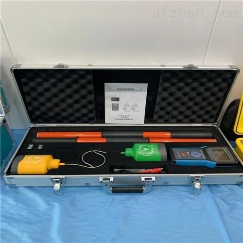 FRD语音核相器