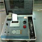 SX-智能带电电缆故障识别仪