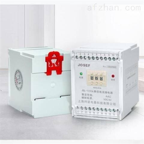 HBDS-8型延时中间继电器