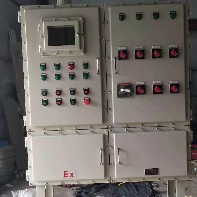 防爆电伴热温控箱