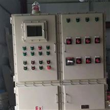 防爆配电柜带声光报警器