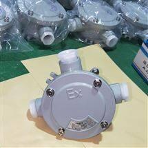 电源设备用防爆接线盒