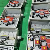 皮带机控制防爆操作柱