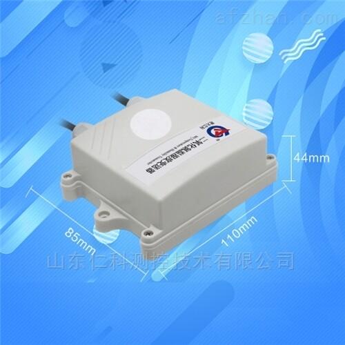 NO2二氧化氮传感器变送器气体检测
