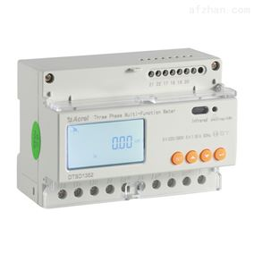 雙向計量電能表