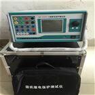ZSJB-802微机继电保护测试仪/设备