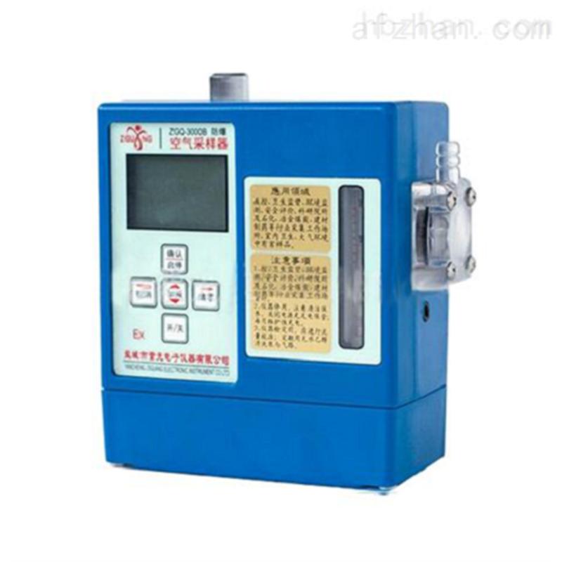 疾控中心用低流量粉塵金屬氟化物空氣采樣器