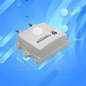 甲烷传感器RS485可燃性气体检测仪