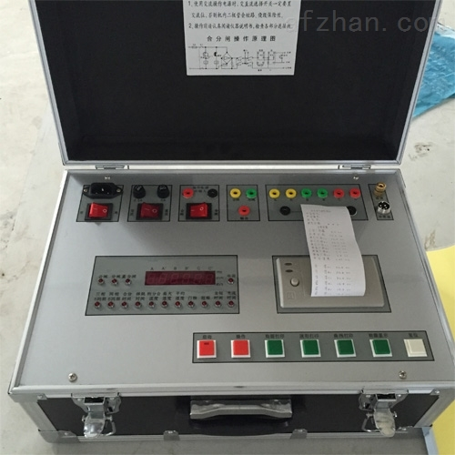 断路器特性测试仪可靠性强