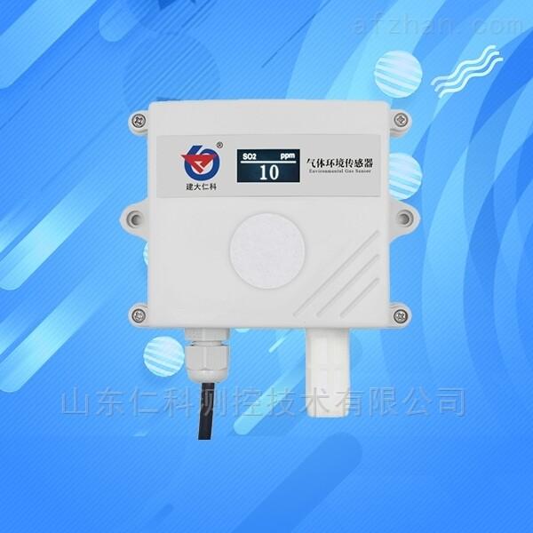 二氧化硫变送器检测仪