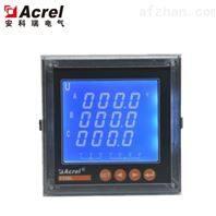 ACR120EL智能电测仪表