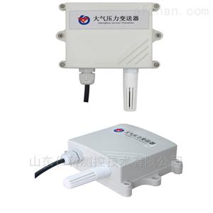 大气压力变送器传感器485型