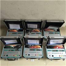 ZGY-0510型直流电阻测试仪价格、厂家