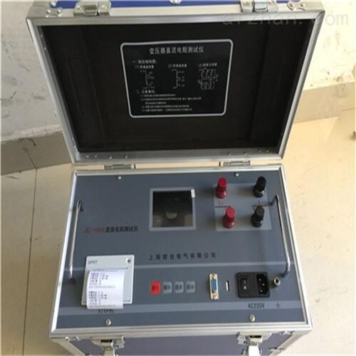 ZGY-2A变压器直阻速测仪