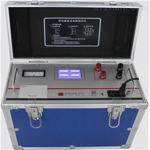三相直流电阻测试仪/电力承试承修设备五级