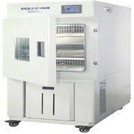 高低温交变试验箱技术