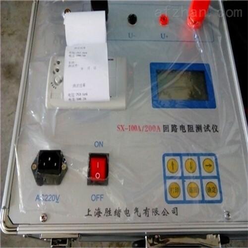 彩屏带打印回路电阻测量仪